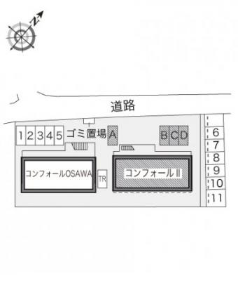 【その他】レオパレスコンフォールⅡ