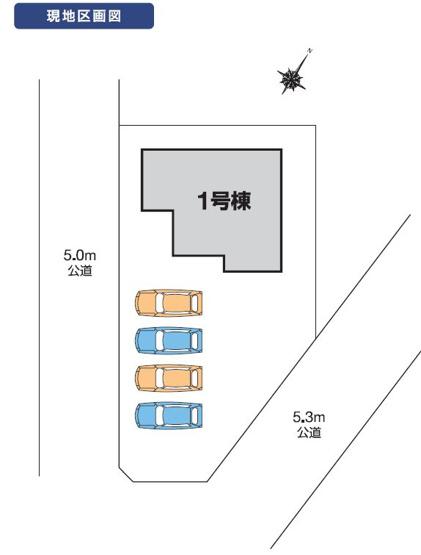 2号棟 カースペース4台以上可能です。