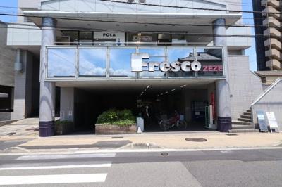 フレスコ膳所店