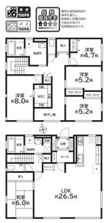 156.09平米の建物 南向き。各居室収納あり。1階と2階両方に浴室と洗面所あり。