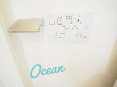【トイレ】Glanz金町