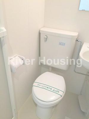 【トイレ】コンフォート若宮