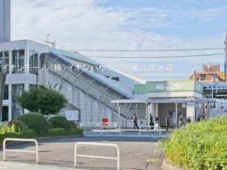 西武鉄道新宿線「西武柳沢」駅(約880m)