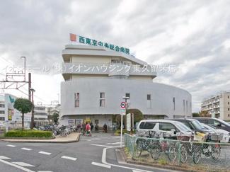 西東京中央総合病院(約1,950m)