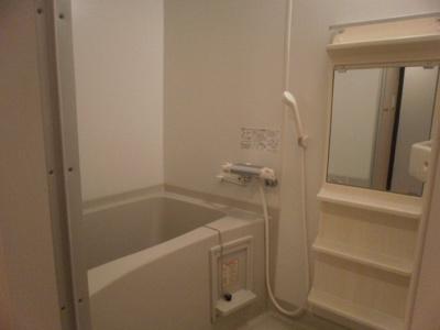 【浴室】UURコート札幌北三条