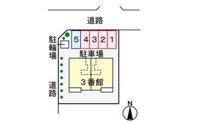 【駐車場】パークサイド3番館
