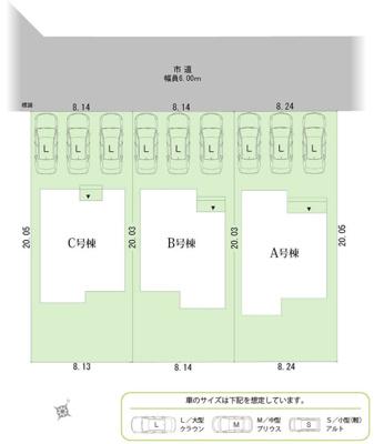 【区画図】東区将監町 新築物件 HP
