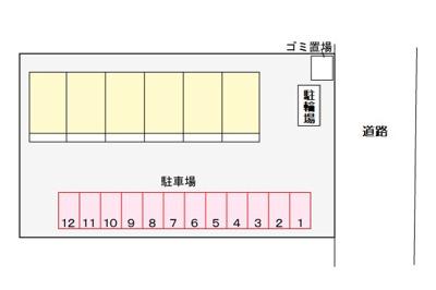 【駐車場】イースト ステージ55