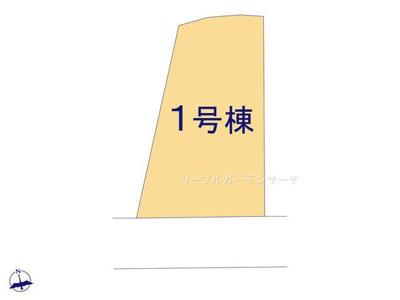 【区画図】北野新築一戸建