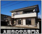 太田市成塚町 中古住宅の画像