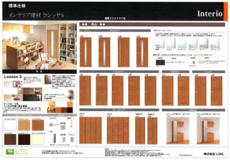 【その他】西淀川区姫里1丁目 売土地(建築条件付)