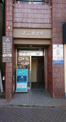 【エントランス】十日市場駅徒歩1分 貸店舗・事務所