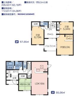 6号棟 4LDK+SIC+WIC 2階ホールからバルコニーへ直接出入りできます。