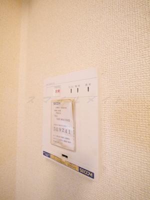 【セキュリティ】セティオ2番館