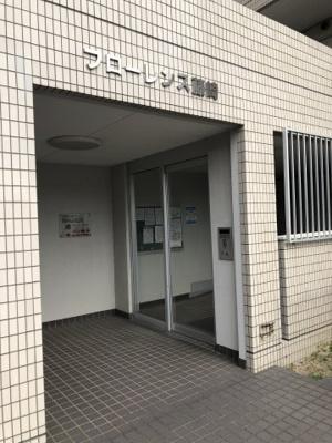 【エントランス】フローレンス藤崎