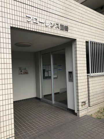 【浴室】フローレンス藤崎