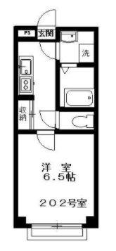 高円寺ビレッジ