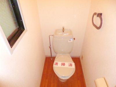 【トイレ】ユニピアアラマキ