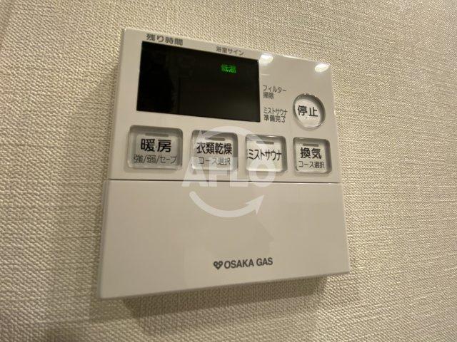 ジオタワー南森町 浴室換気乾燥暖房機