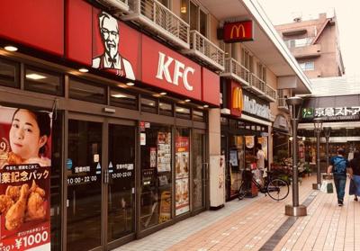 カレーハウスCoCo壱番屋 京急平和島駅前店がございます