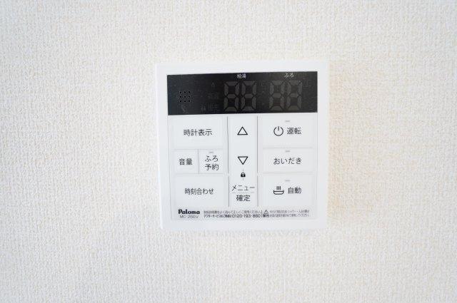 【同仕様施工例】給湯器リモコン お風呂を沸かしたいとき「ピッ」と押すだけです。