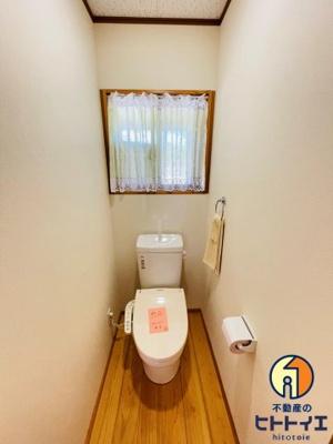 【トイレ】西江コーポ4