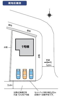 【区画図】カーテンプレゼントキャンペーン実施中♪前橋市女屋町新築一戸建て