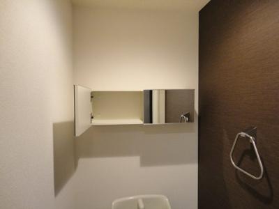【トイレ】プランドールたちばな・