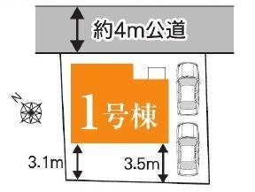 【区画図】さいたま見沼区南中丸2