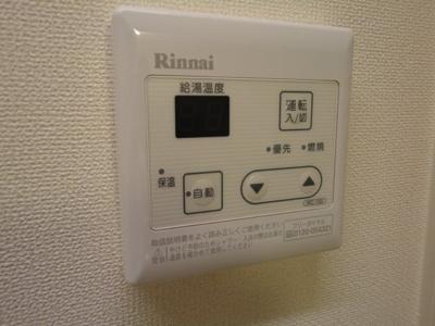 【設備】ピューロアクア