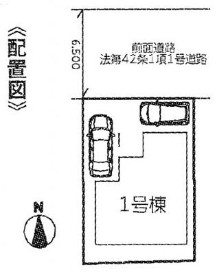 駐車スペース2台駐車可能。 前面道路幅員6.5m。