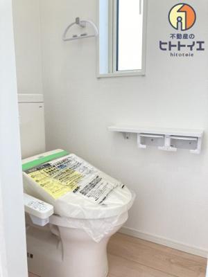 【トイレ】八女市室岡第1