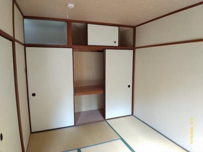 【和室】コーポイケダ(事務所)