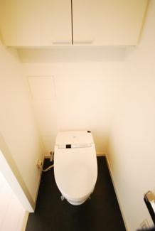 【トイレ】パークハウス目黒東山