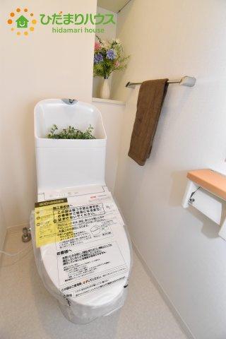 【トイレ】チサンマンション北鴻巣