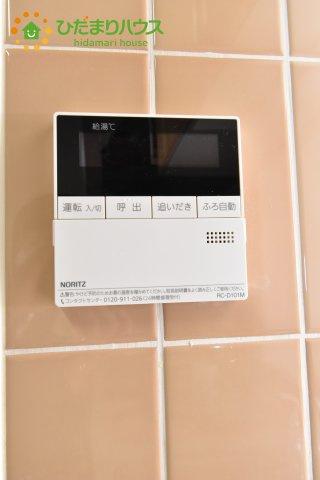 【設備】チサンマンション北鴻巣