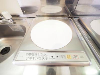 【その他共用部分】リブリ・トッププレイス鐘ヶ淵