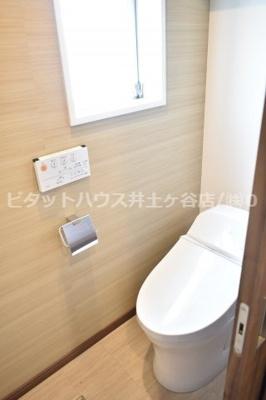 【トイレ】東海マンション