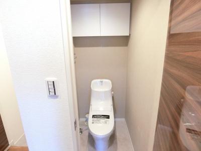 【トイレ】クレストホーム根津