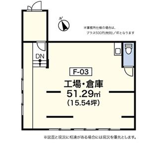 51.29㎡(15.54坪)