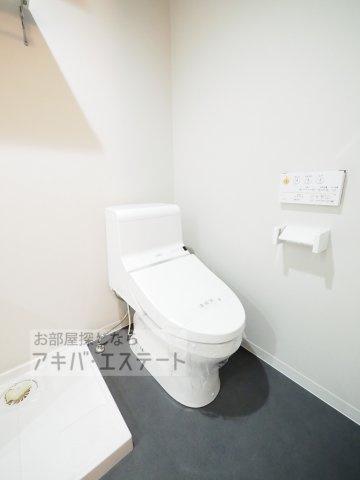 【トイレ】スリジエ松戸