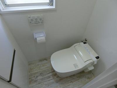 【トイレ】松原町4丁目貸家