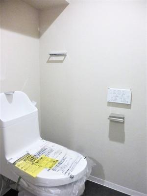 【トイレ】サンライトパストラル五番街D棟