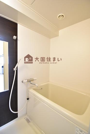 【浴室】サンライズ難波