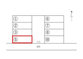 【区画図】東雲町・原パーキング