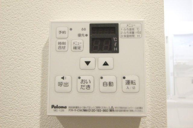 【設備】Primrose
