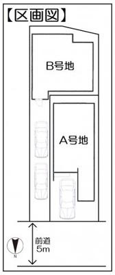 【区画図】限定2区画新築戸建■収納豊富で明るい3LDK■駐車2台可能■山科区小山小川町