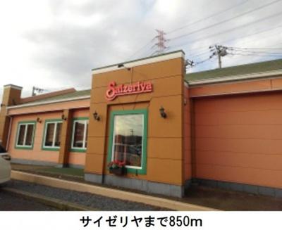 サイゼリヤ鹿島神栖店まで850m