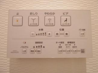 ウォシュレット機能付きトイレ!