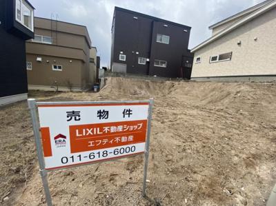 【外観】清田8条2丁目 土地